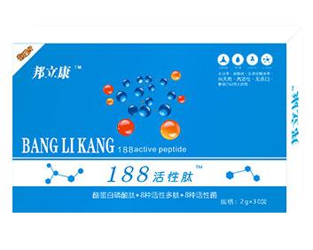 邦立康・188活性肽固体饮料