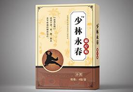 少林永春磁疗贴(4贴)