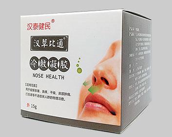 鼻炎膏 鼻塞�^敏性鼻炎�h草比通