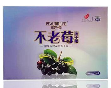 不老莓�龈晒�(黑果腺肋花楸�龈晒�)_50g