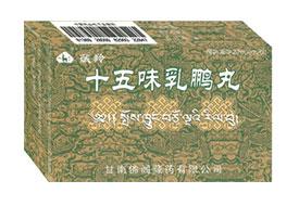 藏羚十五味乳鹏丸