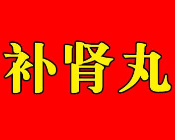 藏汴���a�I丸(���OTC)