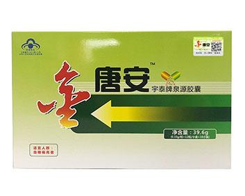 金唐安�z囊120粒大盒�b