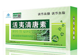 活胰清糖素升级活夷清唐素胶囊大盒144粒装