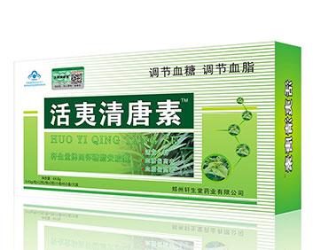 活胰清糖素升�活夷清唐素�z囊大盒144粒�b