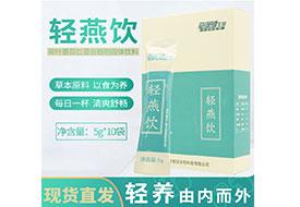 草珊瑚生物 神�t菜�B �p燕�5g10袋盒