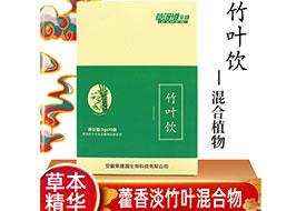 草珊瑚生物 神�t菜�B 竹�~�5g10袋