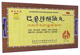 藏王天��-巴桑母酥油丸(6丸/盒)