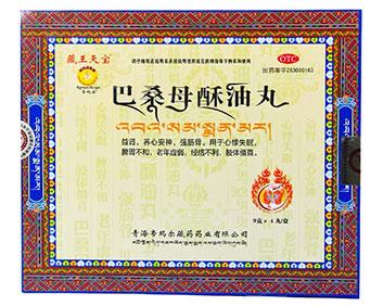 藏王天��巴桑母酥油丸(4丸/盒)