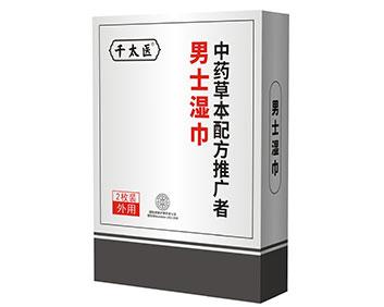 千太�t男士�窠�1元.