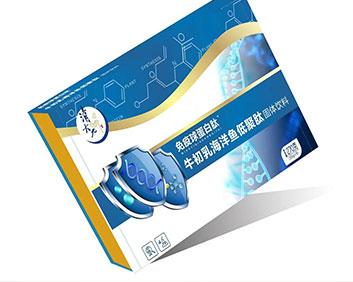 清大九免疫球蛋白肽