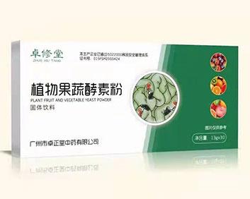 植物果蔬酵素粉