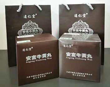 达仁堂安宫牛黄丸礼盒装