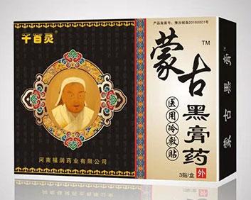 千百�`蒙古黑膏�