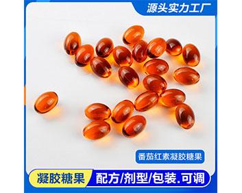 番茄红素凝胶糖果