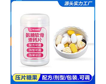 氨糖软骨素钙片代加工