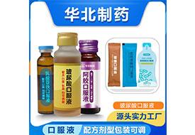 玻尿酸口服液