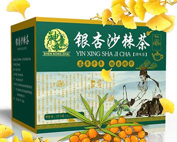 银杏沙棘茶神农寨降三高袋泡茶代用茶工厂OEM