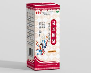 慎德堂灵芝糖浆