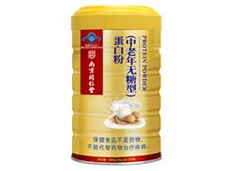 (蓝帽) 蛋白粉(中老年无糖型)