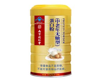 (�{帽) 蛋白粉(中老年�o糖型)