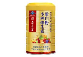 (蓝帽) 多种维生素蛋白粉