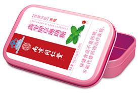 草珊瑚润喉糖(国食健字)