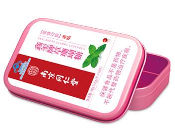 草珊瑚��喉糖(��食健字)