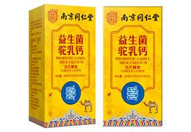 益生菌驼乳钙片100片