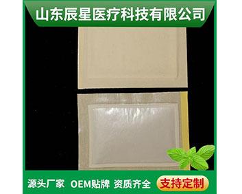 导电粘附型水凝胶贴片生产厂家