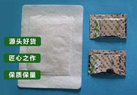 透气胶带三伏贴 成都市防水膏药皮子贴敷注意事项