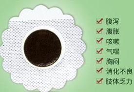 小儿蜂蜜贴 郑州市蜜制儿童贴产品贴敷注意事项