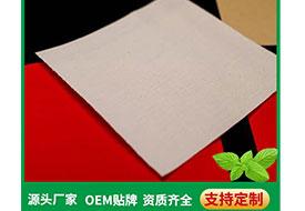小儿系列肚脐贴 南京蜜制儿童贴产品规格齐全多种配方