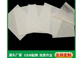 沙蒿子透皮贴 贵州防水膏药皮子规格齐全多种配方