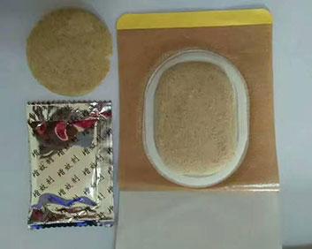 无纺布膏药布 哈尔滨防水膏药皮子优惠促销批发价格