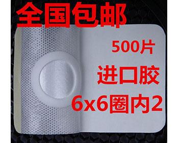 山东辰星批量供应 弹力布低敏涂胶膏药布源头工厂