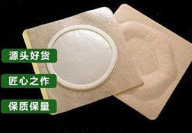 山东辰星批量供应 弹力布低敏涂胶膏药布厂家价格 优惠促销