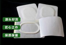 云南省昆明市可加药棉片热熔胶膏贴一件可发