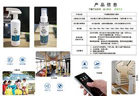 75酒精消毒液 山东75酒精消毒液生产厂家 规格任意定