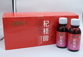 山东辰星 植物饮料OEM 液体饮料提取 固体饮料代餐粉加工