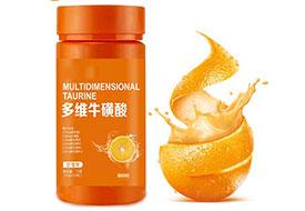 多维牛磺酸-甜橙味