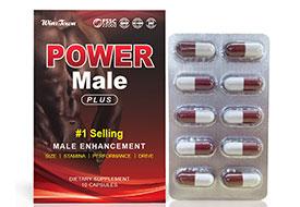 出口男性力量能量增强补肾胶囊10颗胶囊盒装厂家批发定制