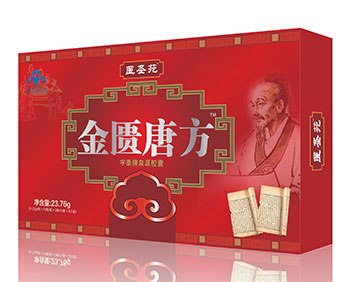 金�T唐方