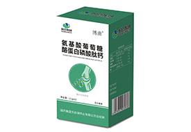 氨基酸葡萄糖酪蛋白磷酸肽钙