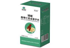 博眠酸枣仁百合莲子片