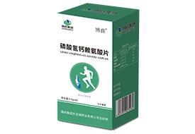 磷酸氢钙赖氨酸片