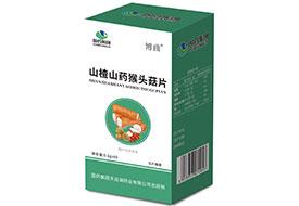 山楂山药猴头菇片