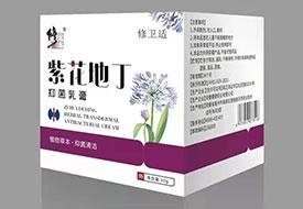 紫花地丁抑菌乳膏