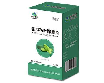 苦瓜荷�~酵素片